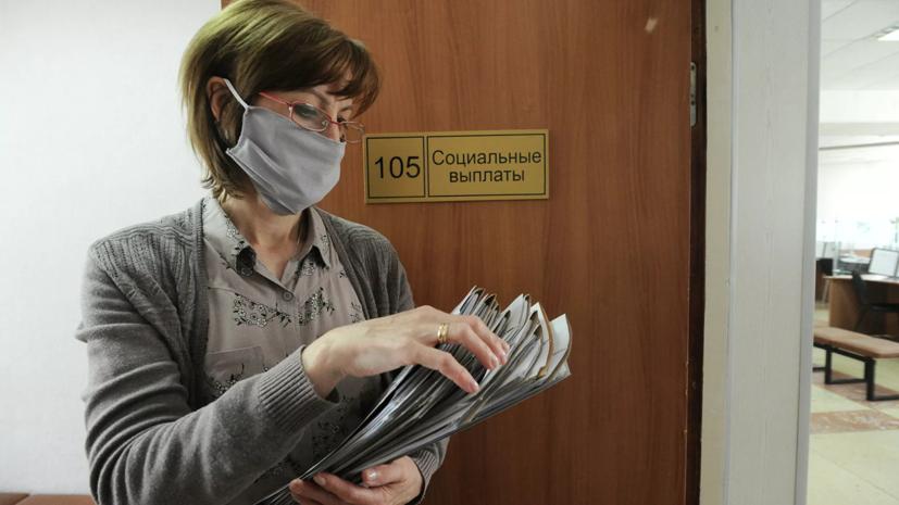 Минтруд сократил список запрещённых профессий для женщин
