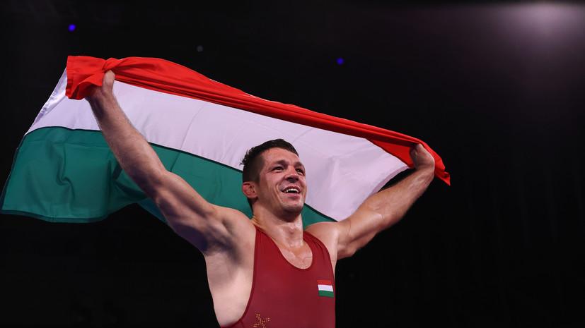 Венгр Лёринц завоевал золотоОИв греко-римской борьбе в весе до 77 кг