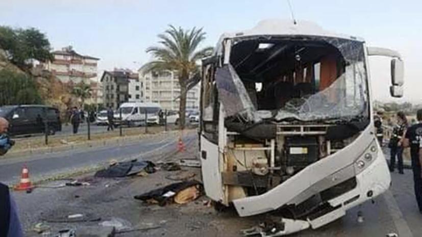 Ростуризм рассказал о состоянии пострадавших в ДТП в Турции россиян