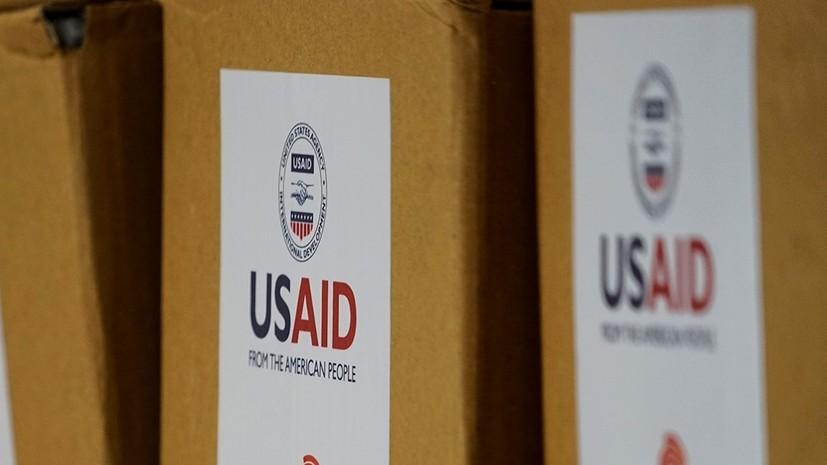 США намерены помочь жителям Грузии противостоять «злонамеренному воздействию»