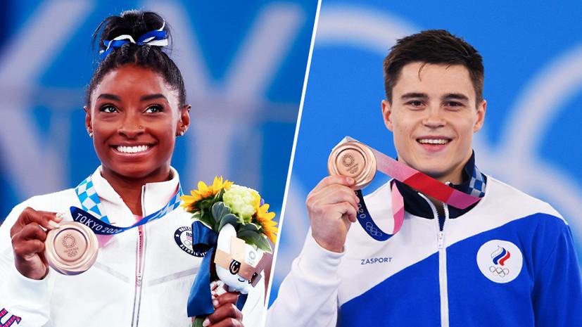 Бронзовое счастье Нагорного и Байлз: чем завершился турнир по спортивной гимнастике на Играх в Токио