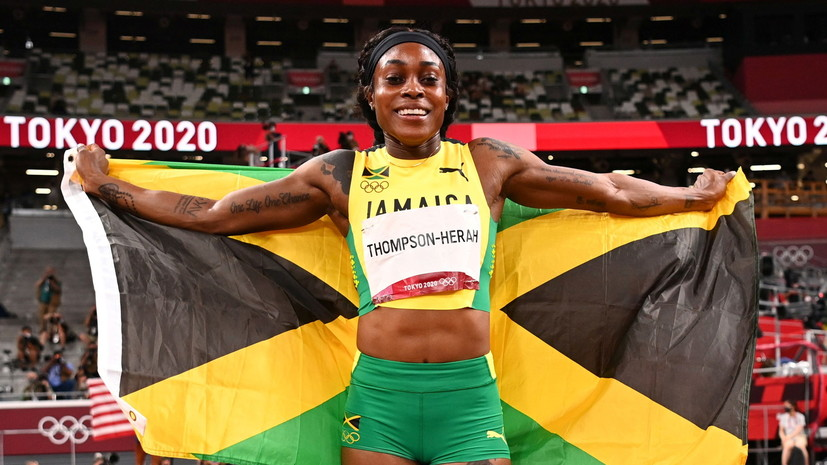 Ямайская легкоатлеткаТомпсонстала четырёхкратной олимпийской чемпионкой