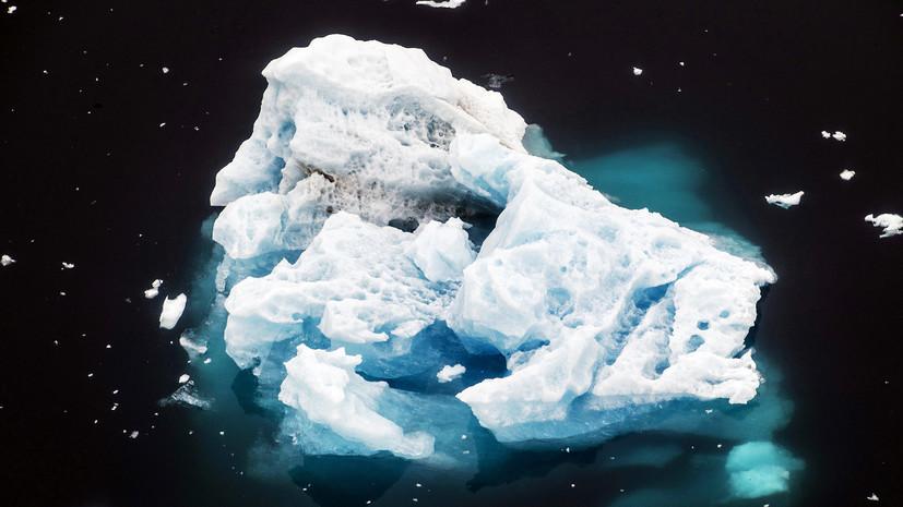 Размером с Флориду: учёные зафиксировали масштабное таяние ледников в Гренландии
