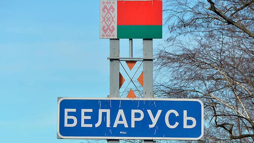 Пограничники в Белоруссии проводят учения у границы с Польшей и Литвой