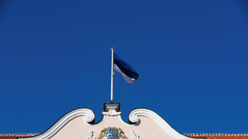 В эстонском МИД отреагировали на высылку дипломата из России