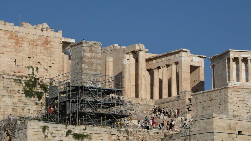 Акрополь в Греции изменит часы работы из-за аномальной жары