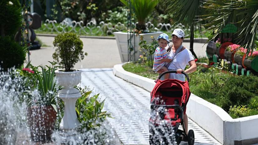 Власти Кубани дали прогноз уровня заполняемости курортов региона в августе