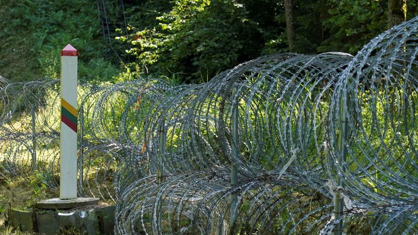 Власти Литвы сообщили о задержании 185 нелегальных мигрантов