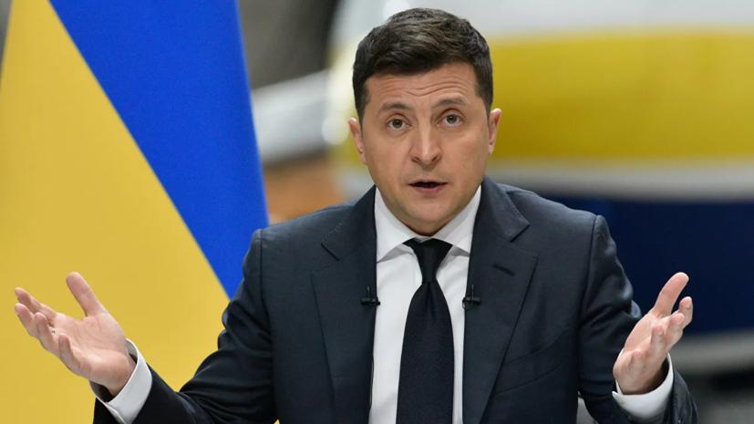 Оппозиция на Украине назвала циничными слова Зеленского о Крыме