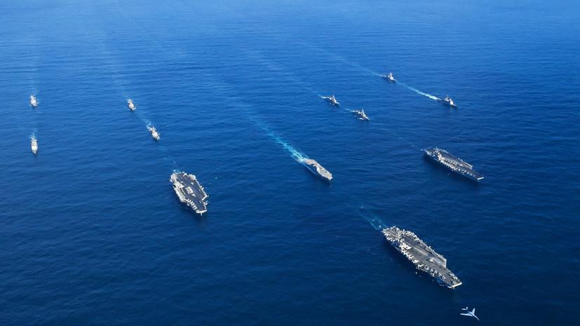 «Иллюзий быть не должно»: как США проводят крупнейшие за последние 40 лет военно-морские учения