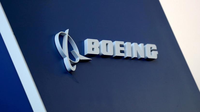 В Boeing отменили тестовый запуск корабля Starliner к МКС