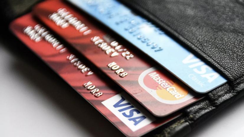 ЦБ предупредил о схеме мошенничества со счетами в иностранных банках