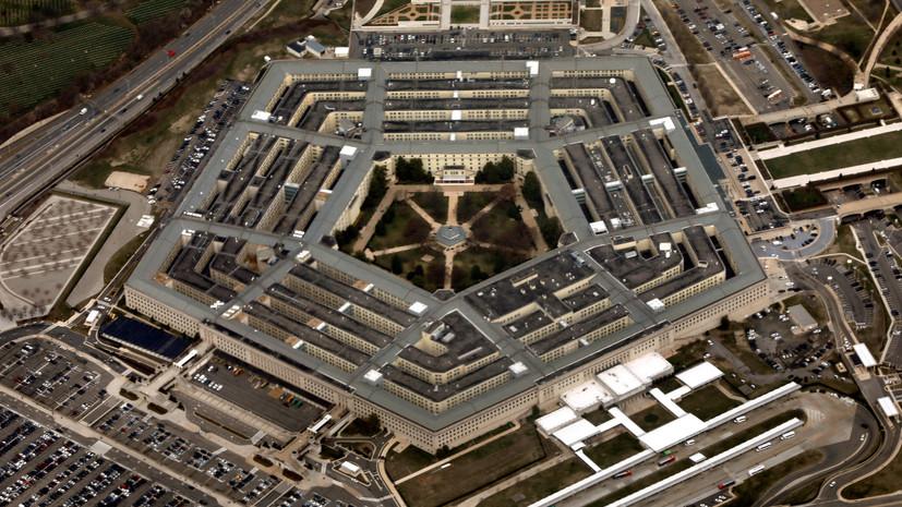Здание Пентагона заблокировано из-за сообщений об инциденте