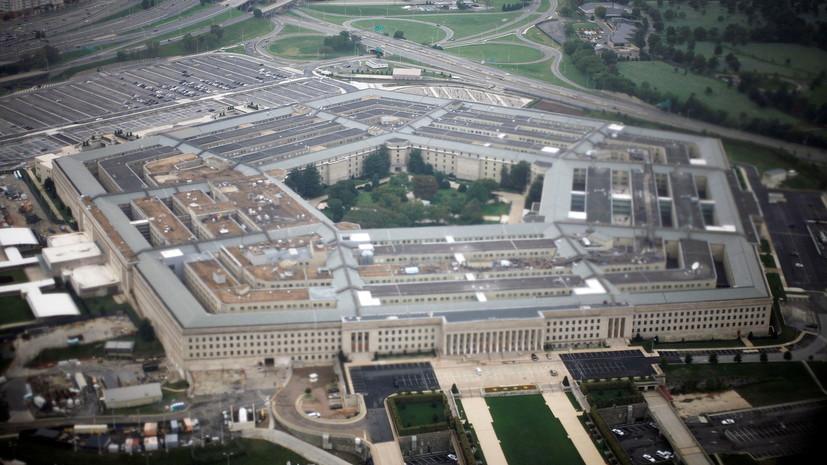 Здание Пентагона разблокировали после инцидента со стрельбой