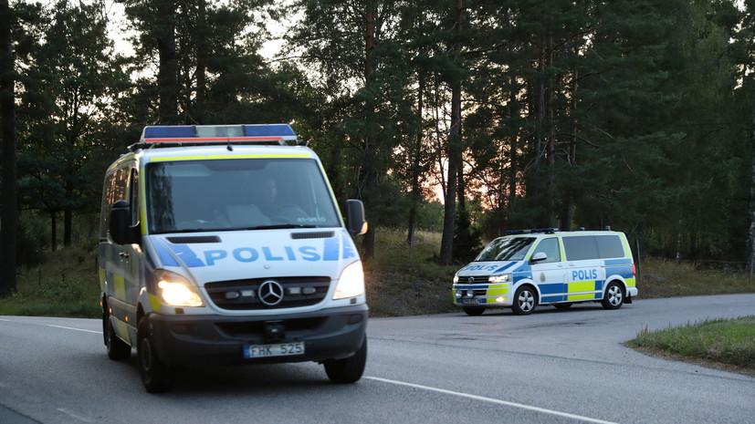 В результате стрельбы в шведском Кристианстаде пострадали три человека