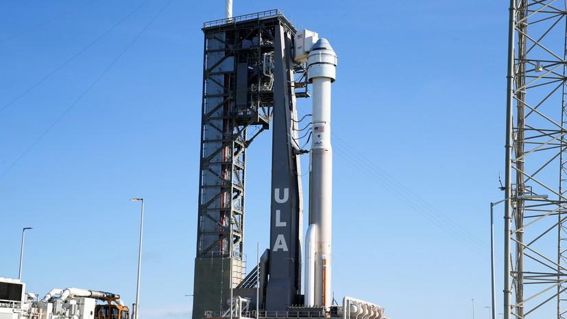 В NASA назвали причину отмены запуска Starliner