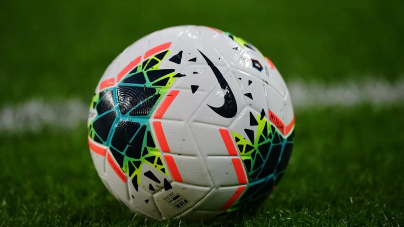 «Зенит» объявил, что матч РПЛ с «Краснодаром» смогут посетить до 1000 болельщиков