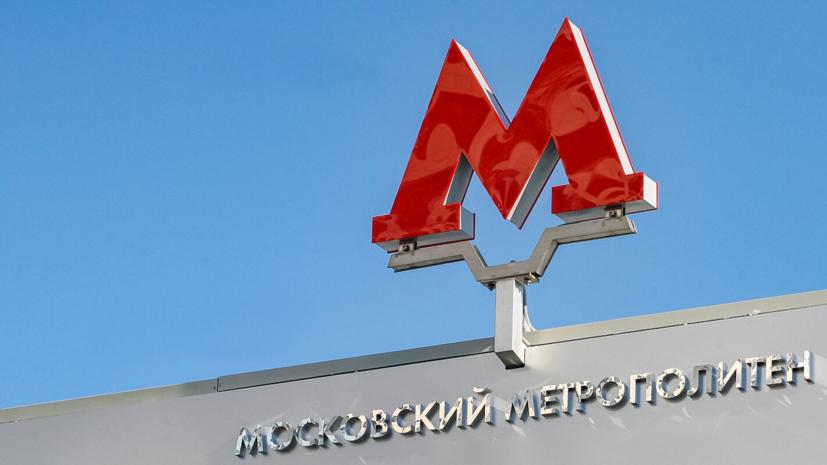 В Москве утвердили проект планировки первого участка Бирюлёвской линии метро