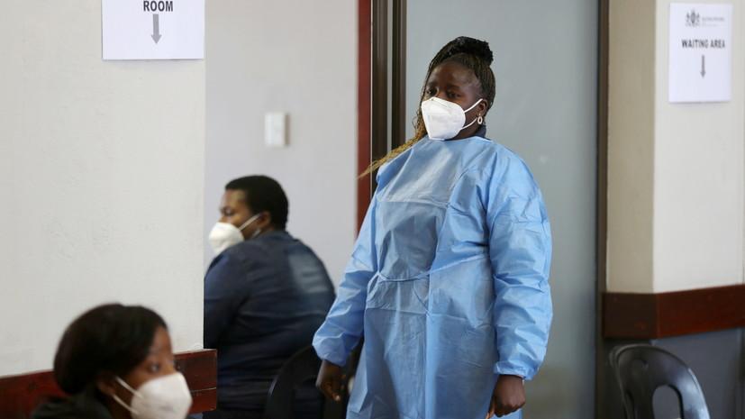 В ВОЗ рассказали о ситуации с коронавирусом в Африке
