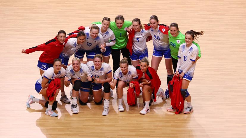 Российские гандболистки сыграют с Норвегией в полуфинале ОИ в Токио