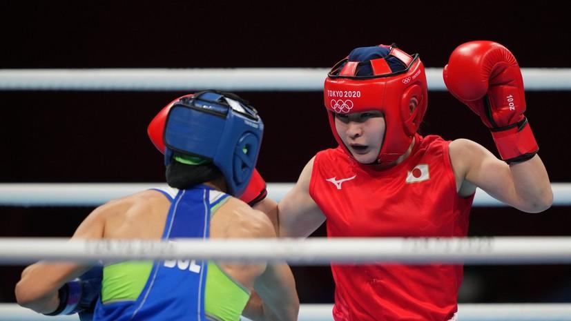 Сяовэнь и Намики выиграли бронзу ОИ в боксе