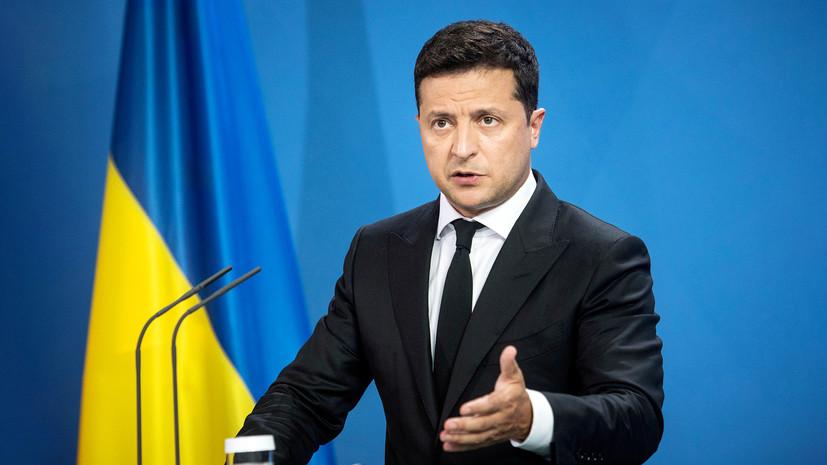 Глава МИД Украины исключил шантаж на переговорах Зеленского и Байдена