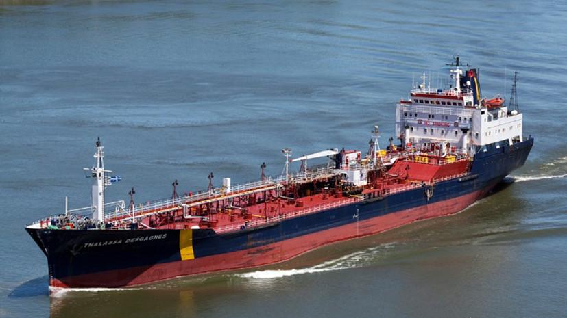 В Британии сообщили, что захватчики покинули танкер в Оманском заливе