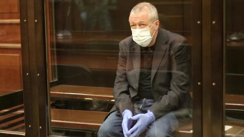 Суд 15 сентября рассмотрит кассационную жалобу на приговор Ефремову