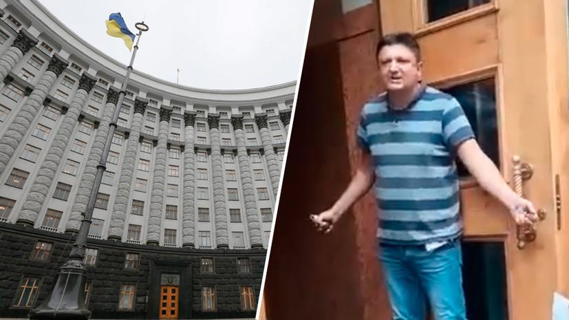 Неизвестный угрожает взорвать гранату в здании кабмина Украины