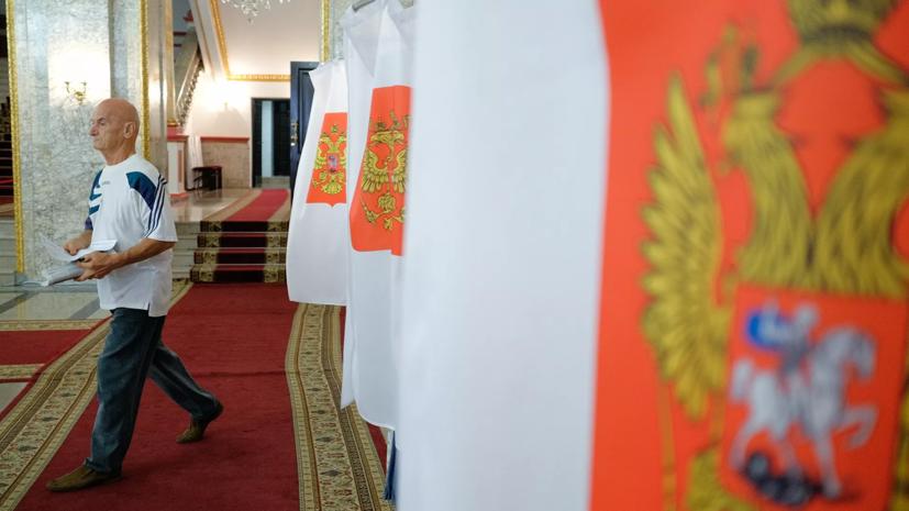 На выборах в Госдуму зарегистрировано более четырёх тысяч кандидатов