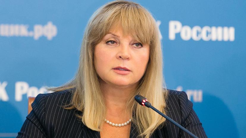 Памфилова сообщила, что 47% членов избиркомов привиты от COVID-19