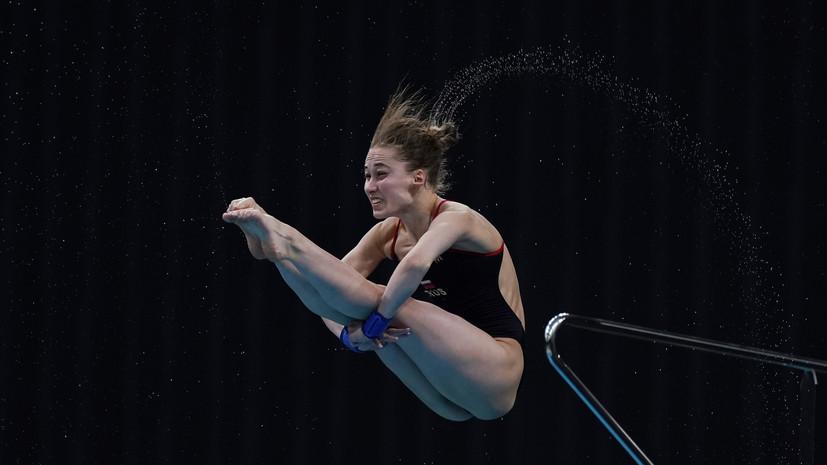 Тимошинина вышла в полуфинал ОИ в прыжках в воду с вышки