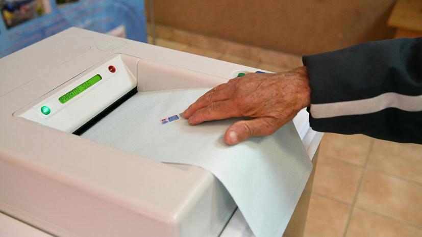 В России предложили дополнить избирательные бюллетени фотографиями кандидатов