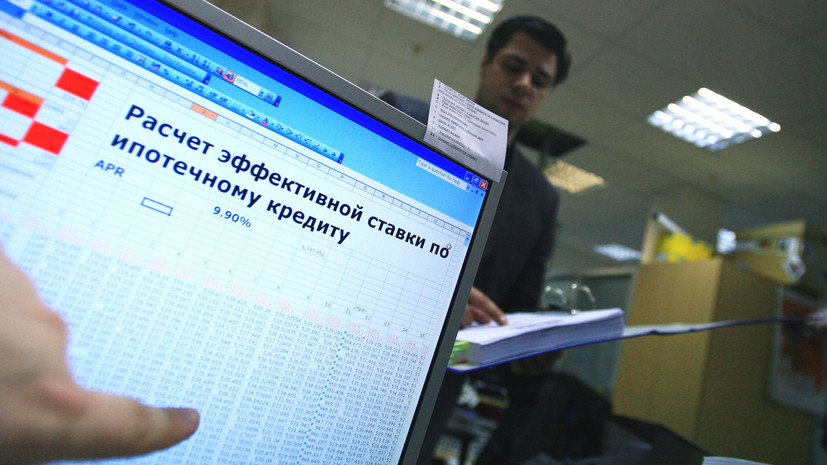 На удалёнке: чем вызван резкий рост выдачи электронной ипотеки в России