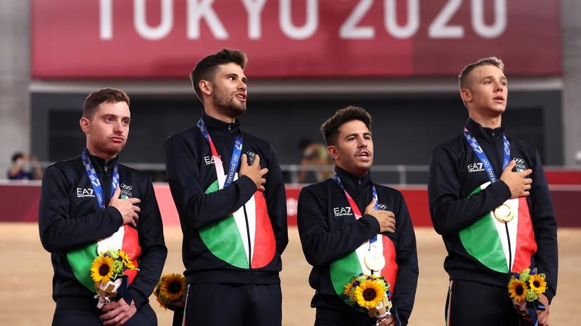 Итальянские велогонщики с мировым рекордом завоевали золото в командном пасьюте на ОИ