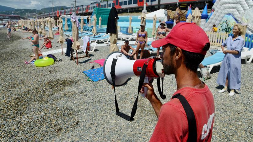 Власти Кубани прокомментировали ситуацию с курортным сезоном
