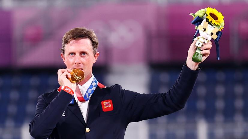 Мехер завоевал золото ОИ в личном конкуре