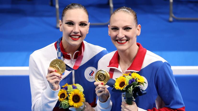 Ромашина стала первой в истории шестикратной чемпионкой ОИ в синхронном плавании