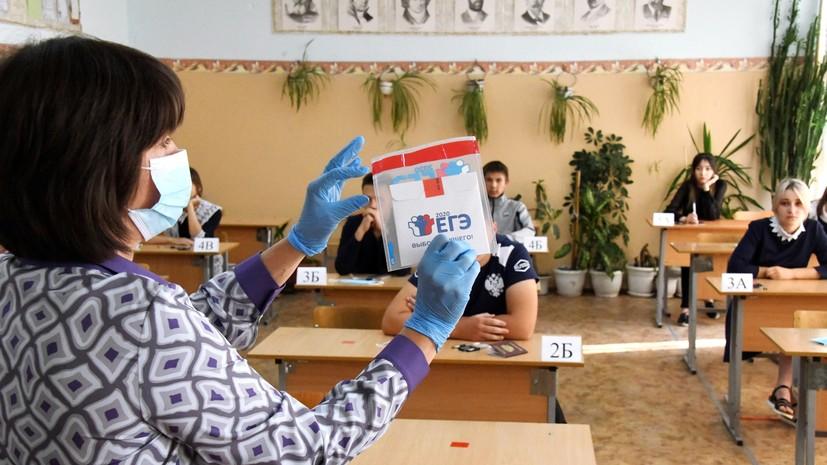 В Подмосковье рассказали о выплатах для подготовивших мультистобалльников ЕГЭ педагогов