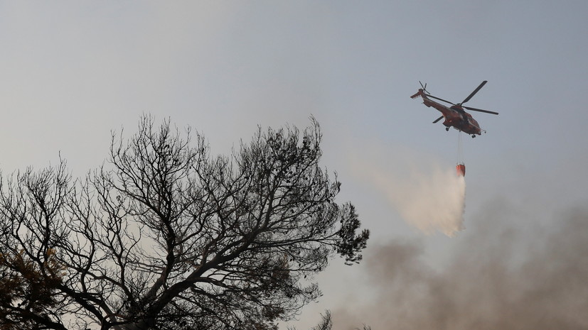 В посольстве России прокомментировали ситуацию с пожарами в Греции