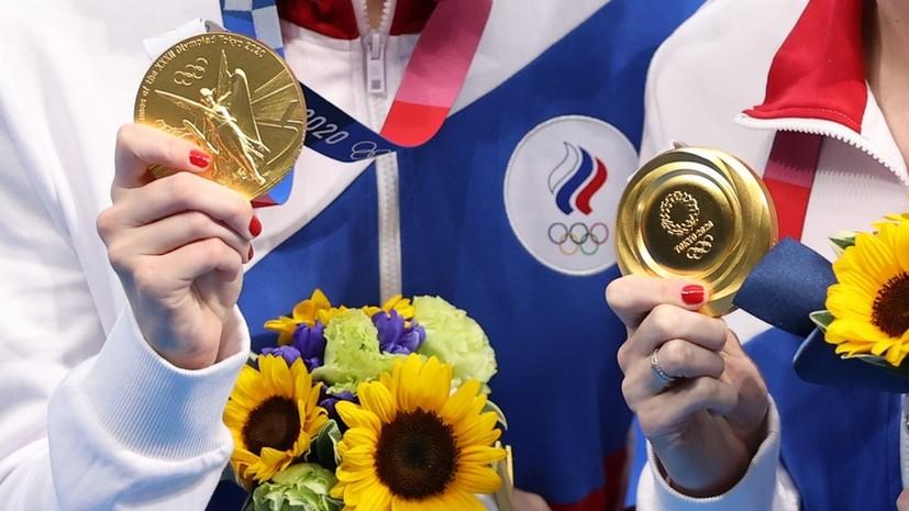 Сборная России завоевала одну медаль в 12-й день Олимпиады в Токио