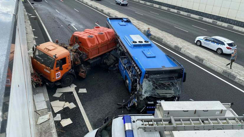 Уголовное дело возбуждено по факту ДТП с автобусом на Боровском шоссе