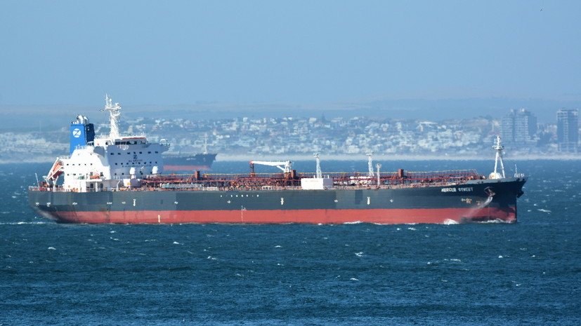 В постпредстве России при ООН прокомментировали инцидент с танкером
