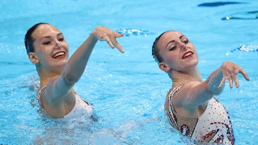 Украинские синхронистки: Ромашина и Колесниченко — наши лучшие подружки