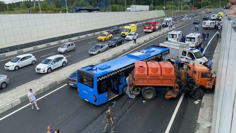 Дептранс Москвы прокомментировал ДТП с автобусом на Боровском шоссе