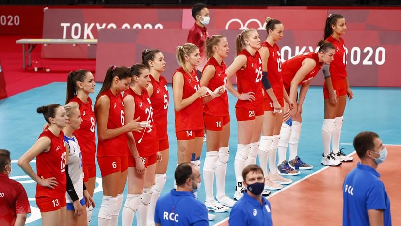 Тренер женской сборной России по волейболу прокомментировал поражение от бразильянок