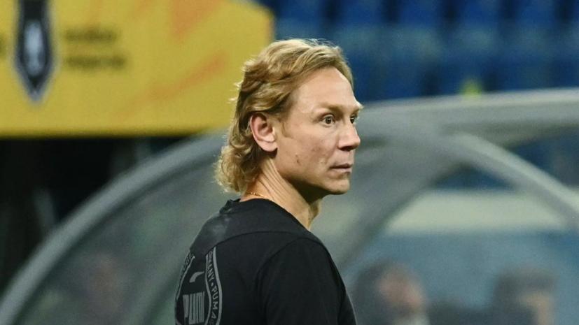 Карпин провёл последнюю тренировку в «Ростове»