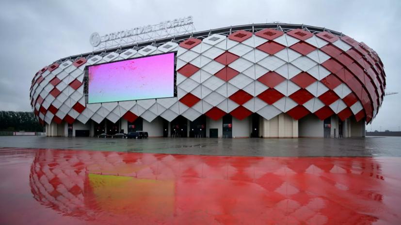 Спортивный директор «Спартака» Попов заявил о намерении уйти из клуба