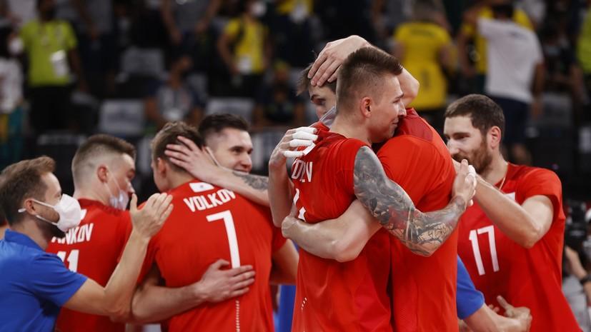 Россия обыграла Бразилию и вышла в финал мужского олимпийского турнира по волейболу