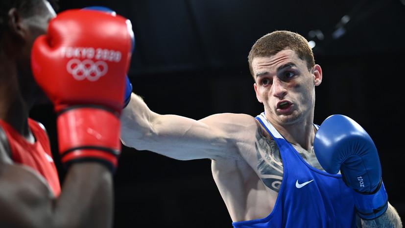Российский боксёр Бакшиуступил в полуфинале и стал бронзовым призёром ОИ